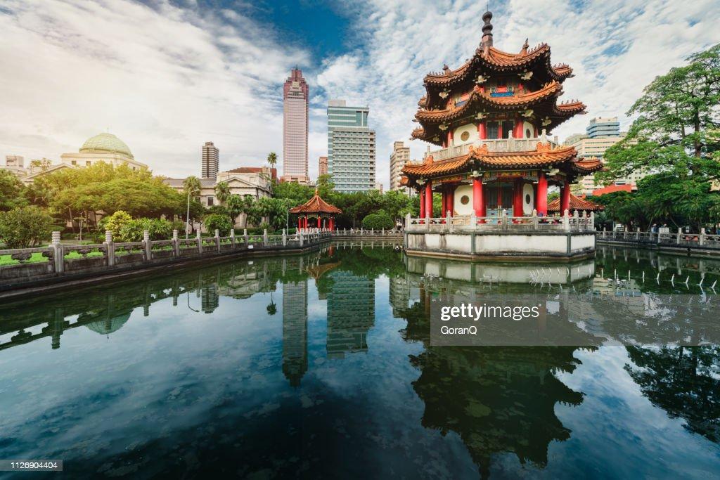 228 national park in Taipei, Taiwan : Stock Photo