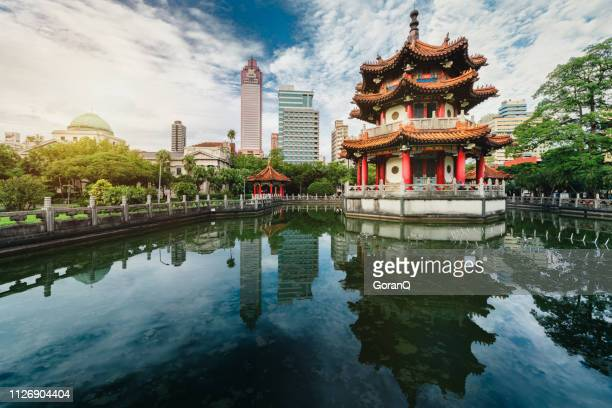 228 national park in taipei, taiwan - taipei stock pictures, royalty-free photos & images