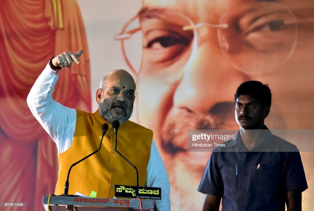 BJP national president Amit Shah addressing the students of Vivekanand college during a talk on 'Student Power in Shaping Navabharat at Vivekanand College on February 20, 2018 in Puttur, India. Ahead of the assembly polls scheduled to be held in May, Shah launched the BJPs poll campaign in the communally sensitive Dakshina Kannada and Uttara Kannada districts in coastal Karnataka, where the party has a strong presence and is trying to consolidate it further.