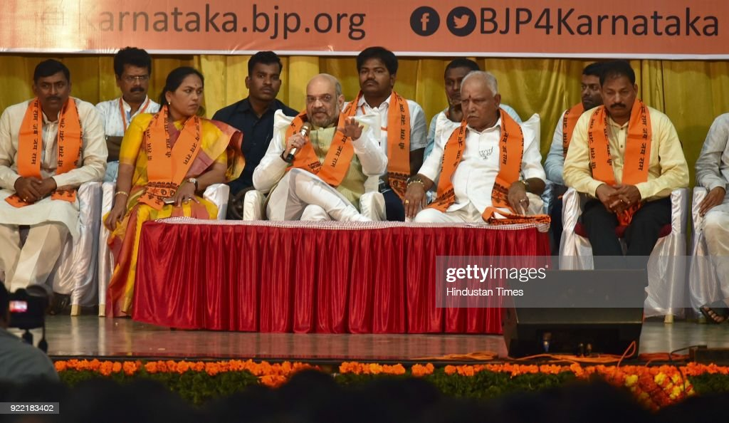 BJP National President Amit Shah Attends Social Media Conclave In Udupi