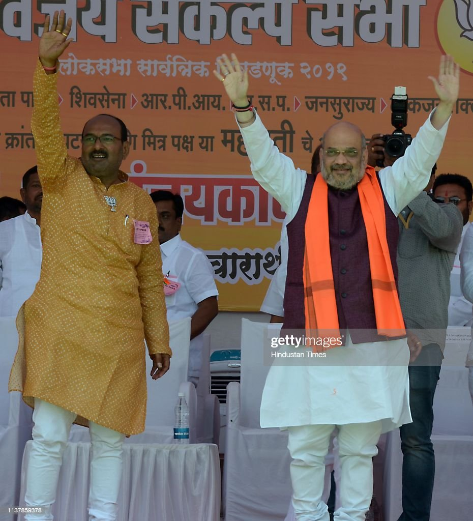 IND: BJP National President Amit Shah Addresses An Election Campaign Rally In Sangli