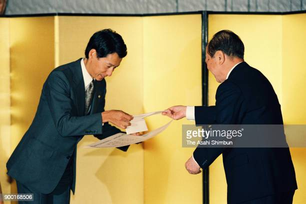 National Space Development Agency of Japan astronaut Mamoru Mohri meets Japanese Prime Minister Kiichi Miyazawa at the prime minister's official...