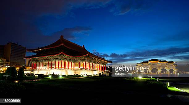 国立劇場やアーチウェイで自由広場で台北,台湾