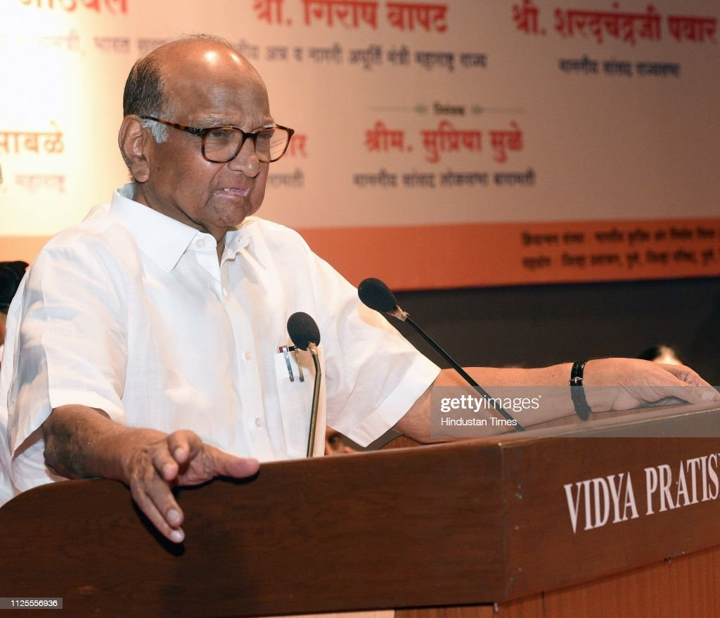 IND: Sharad Pawar During Rashtriya Vayoshree Yojna Event In Pune