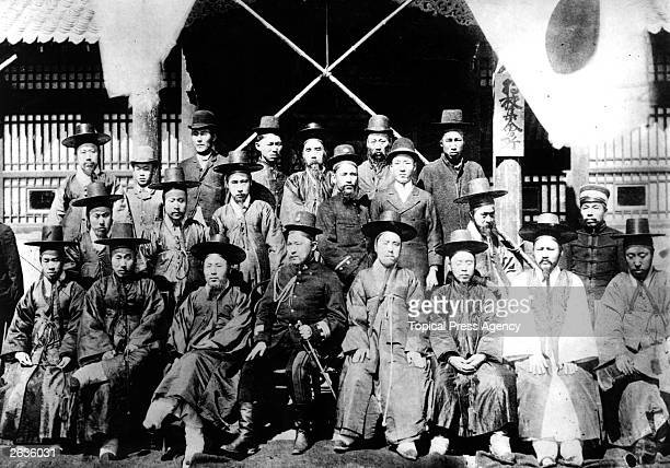 Natives of Korea in local dress