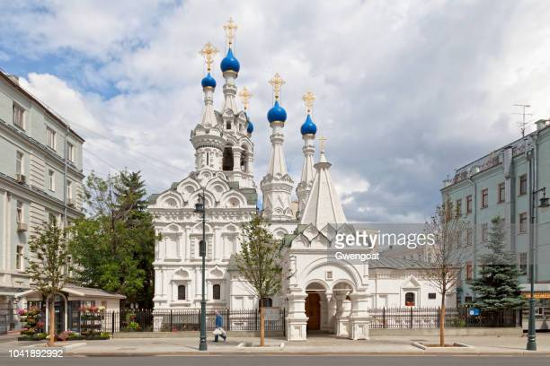 nativity church at putinki in moscow - gwengoat foto e immagini stock