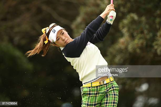 Natsuka Hori of Japan hits her tee shot on the 2nd hole during the first round of the AXA Ladies Golf Tournament at the UMK Country Club on March 25...