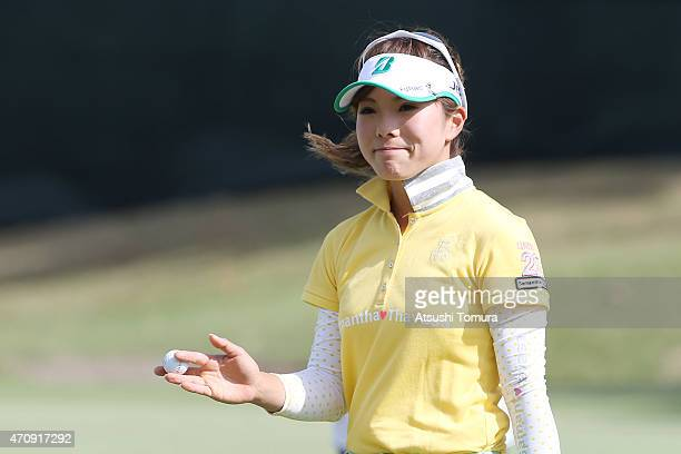 Natsuka Hori of Japan reacts during the first round of Fujisankei Ladies Classic at the Kawana Hotel Golf Course Fuji Course on April 24 2015 in Ito...