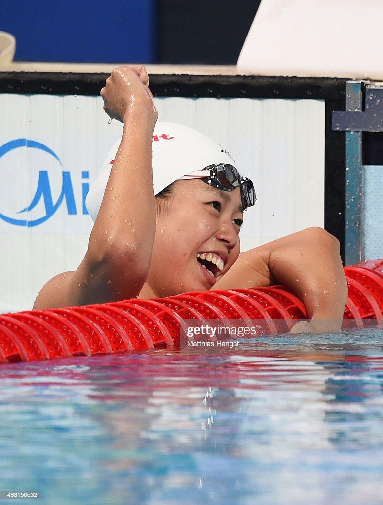 Natsumi Hoshi