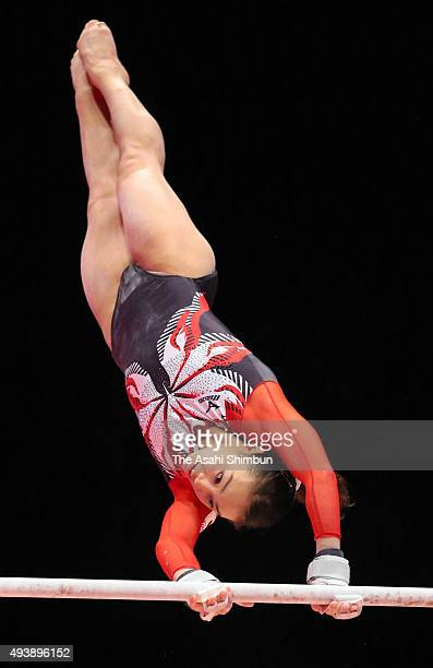 Natsumi Sasada of Japan competes in the Uneven Bars during day one of the 2015 World Artistic Gymnastics Championships at The SSE Hydro on October 23...