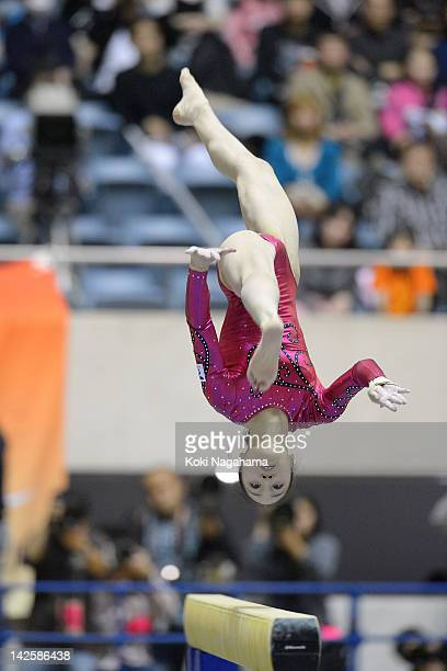 Natsumi Sasada of Japan competes on the Balance Beam during day two of the 66th All Japan Artistic Gymnastics All Around Championships at Yoyogi...