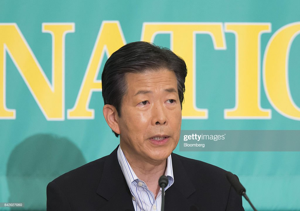 Japan's Party Leaders Debate Ahead of Upper House Election
