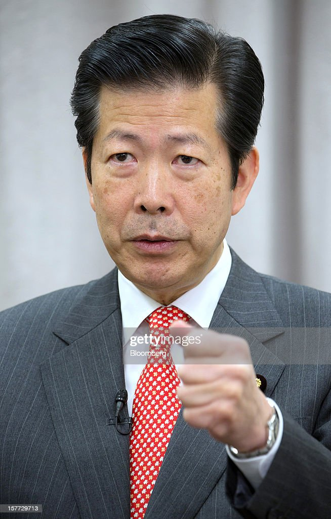 New Komeito Party Leader Natsuo Yamaguchi Interview : News Photo