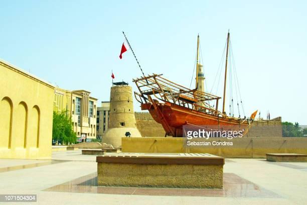 Nautical Vessel near the  Dubai Museum, Al Fahidi St. Grand Mosque, UAE