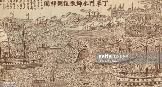 A naval battle during the First SinoJapanese War between China and Japan circa 1895