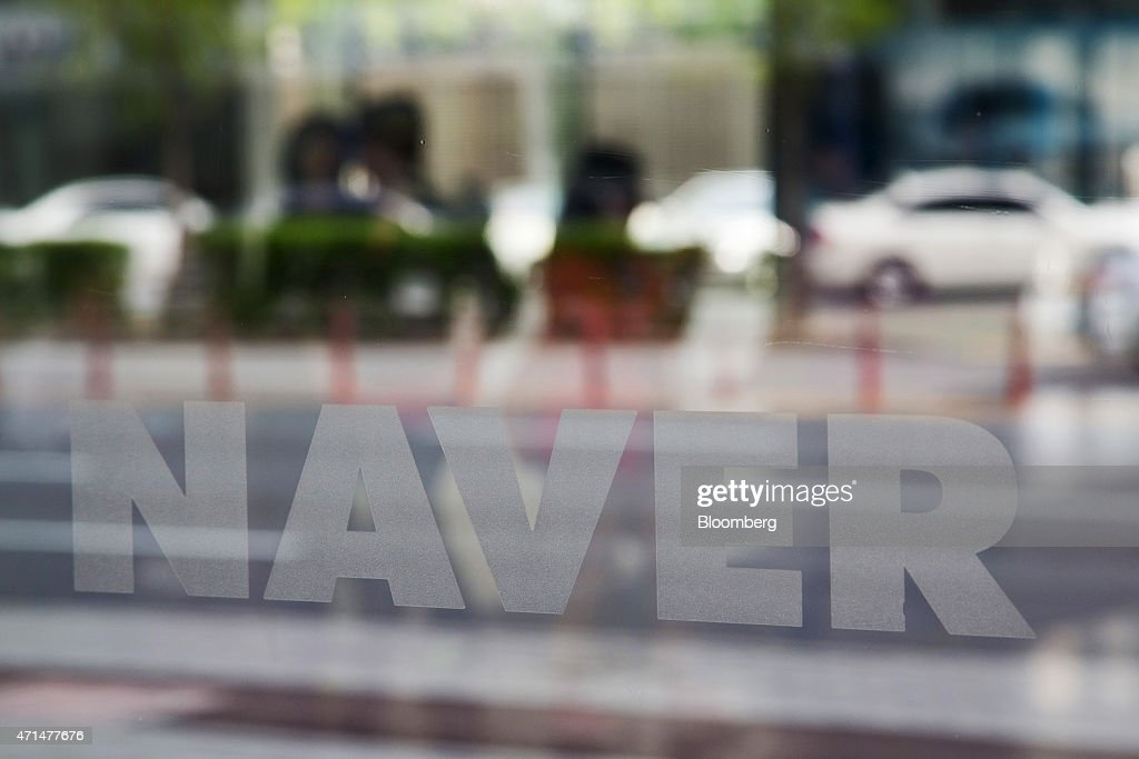 Inside Naver Corp. Headquarters Ahead Of First-Quarter Results : News Photo
