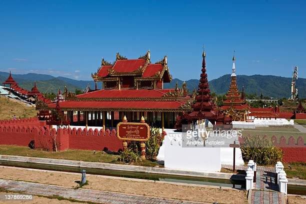 nay pyi taw, myanmar capital city - naypyidaw stock pictures, royalty-free photos & images