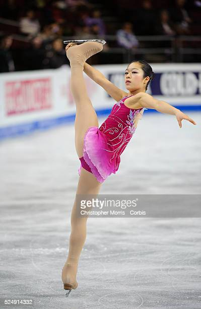 NaYoung Kim of South Korea skates in the Short Program during the ISU Four Continents Figure Skating Championships at Pacific Coliseum on February 4...