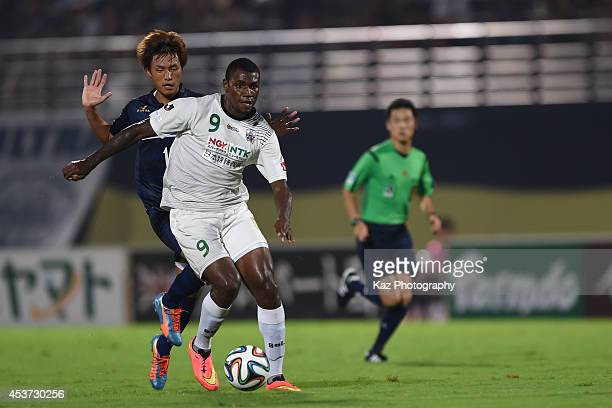 Nazarit of FC Gifu dribbles the ball during the J League 2nd division match between Thespakusatsu Gunma and FC Gifu at Shoda Shoyu Stadium Gunma on...