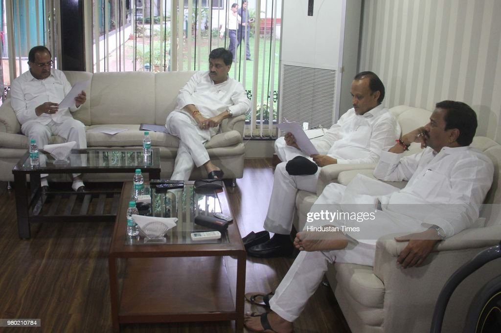 NCP-Congress Opposition Leaders Meet Before Monsoon Session Meeting
