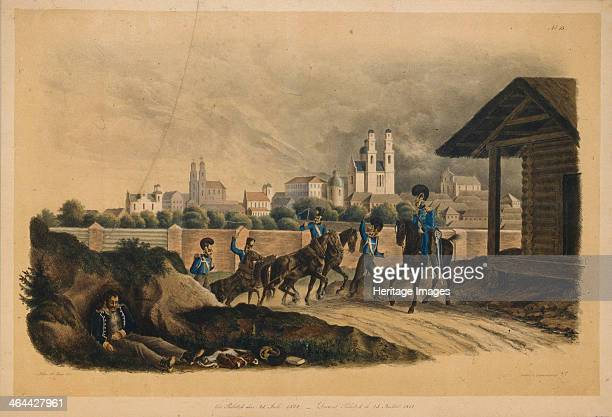 Near the city of Polotsk on July 25 1820s. Found in the collection of the State Borodino War and History Museum, Moscow.