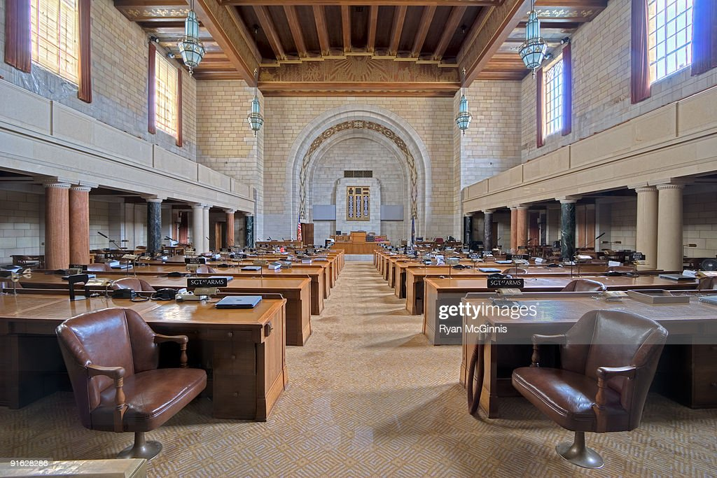 Nebraska Unicameral : Stock Photo