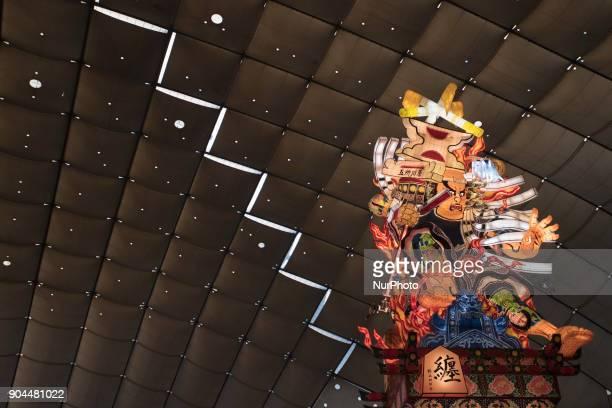 Nebuta festival car of Aomori Prefecture perform during the 10th Furusato Matsuri Tokyo Festival at Tokyo Dome in Bunkyo Ward on Jan 13 2018 Furusato...