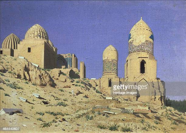 Necropolis ShahiZinda in Samarkand 18691870 Found in the collection of the State Tretyakov Gallery Moscow