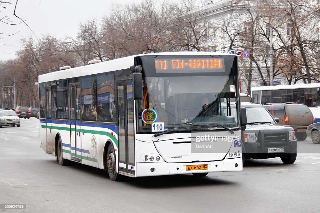 VDL NefAZ 52997 : Stock Photo
