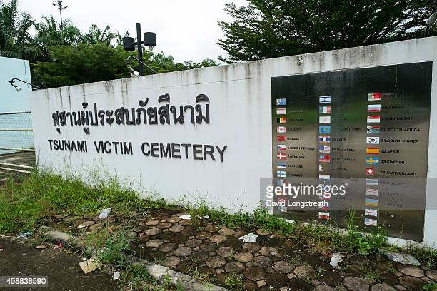 A neglected entrance is seen to a memorial park for unidentified victims of the 2004 Asian Tsunami According to locals the memorial site which was...
