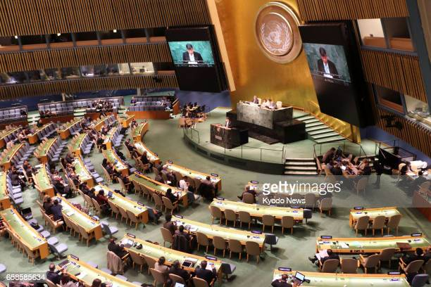 Negotiations on a treaty outlawing nuclear weapons begin at UN headquarters in New York on March 27 2017 Japan the world's only atombombed country...