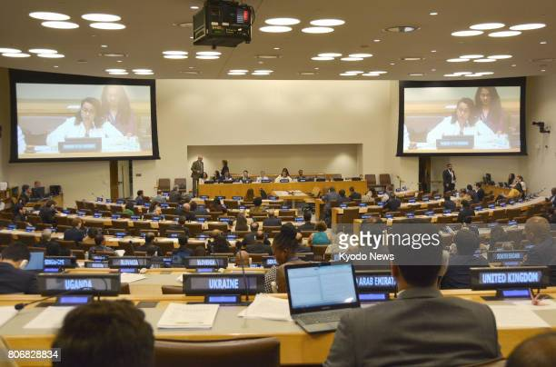 Negotiations over a landmark nuclear weapons ban treaty continue at the UN headquarters in New York on July 3 2017 The treaty is expected to make a...