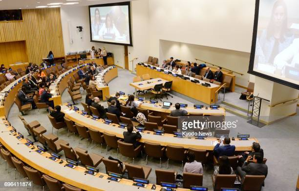 UN negotiations to outlaw atomic weapons resume on June 15 at the UN headquarters in New York in a bid to realize an unprecedented global ban treaty...