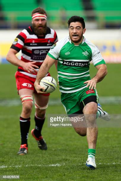 Nehe MilnerSkudder of Manawatu makes a break during the ITM Cup match between Manawatu and Counties Manukau on September 7 2014 in Palmerston North...