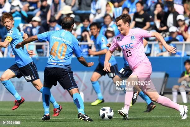 Nejc Pecnik of Tochigi SC in action during the JLeague J2 match between Yokohama FC and Tochigi SC at Nippatsu Mitsuzawa Stadium on April 22 2018 in...