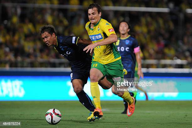 Nejk Pecnik of JEF United Chiba in action during the JLeague second division match between Yokohama FC and JEF United Chiba at Nippatsu Mitsuzawa...