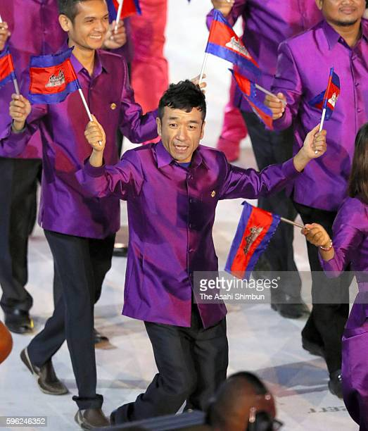 Neko Hiroshi his real name is Kuniaki Takizaki of Cambodia is seen during the Opening Ceremony of the Rio 2016 Olympic Games at Maracana Stadium on...