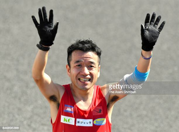 Neko Hiroshi reacts after competing in the Tokyo Marathon 2017 on February 26 2017 in Tokyo Japan