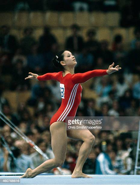 Nellie Kim of the Soviet Union in action during her gymnastics routine at the Summer Olympic Games in Moscow circa July 1980 She won gold medals in...