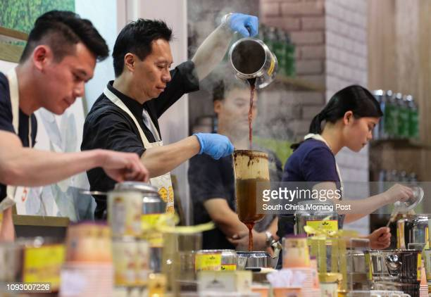 Nelson Chan Waikeung from Hong Kong represents Beijing at the International KamCha Competition HKSAR 20th Anniversary Cup held at the Tea Expo 2017...
