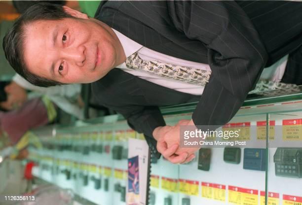 Nelson Wong of Star Paging Pix by Wan Kamyan 29 Jun 95
