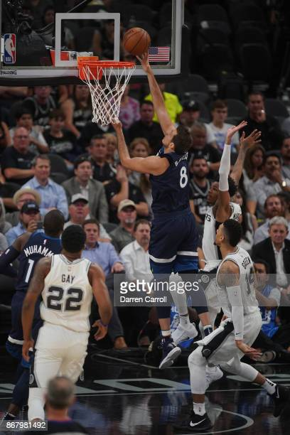 Nemanja Bjelica of the Minnesota Timberwolves dunks the ball during the game against the San Antonio Spurs on October 18 2017 at the ATT Center in...