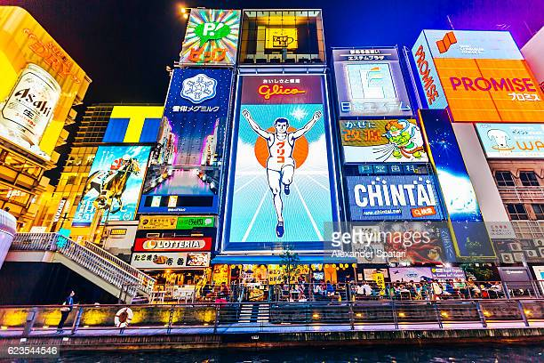 Neon ads in Dotonbori district, Osaka, Kansai region, Japan