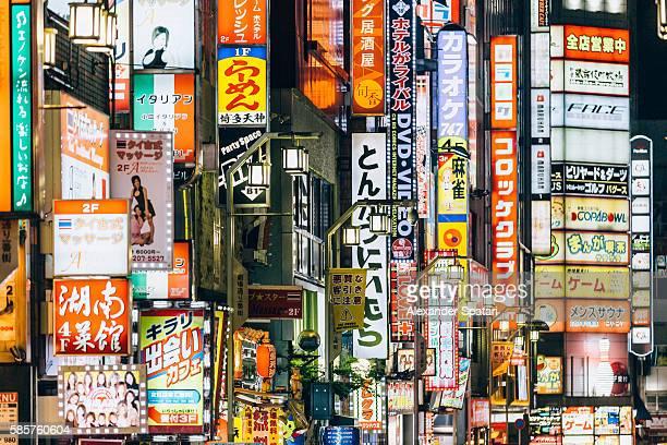 Neon advertisement on the streets of Shinjuku at night, Tokyo, Japan