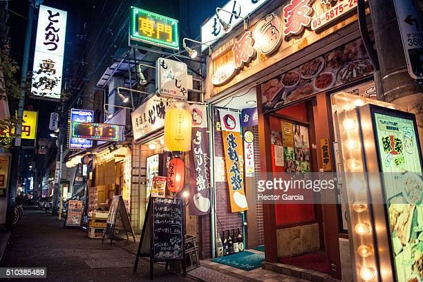 Neon in a backstreet at Kameido in Tokyo