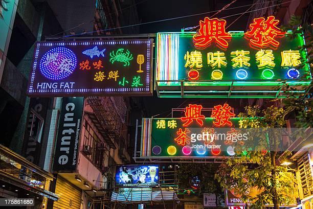 Neon Lights in Kowloon, Hong Kong.