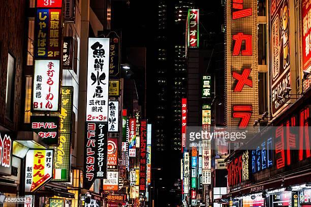 ネオンが新宿に東京、日本
