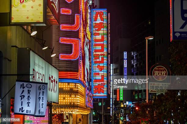 Neon lights in Shinjuku - Tokyo, Japan