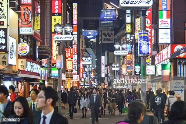 ネオンの東京都渋谷区