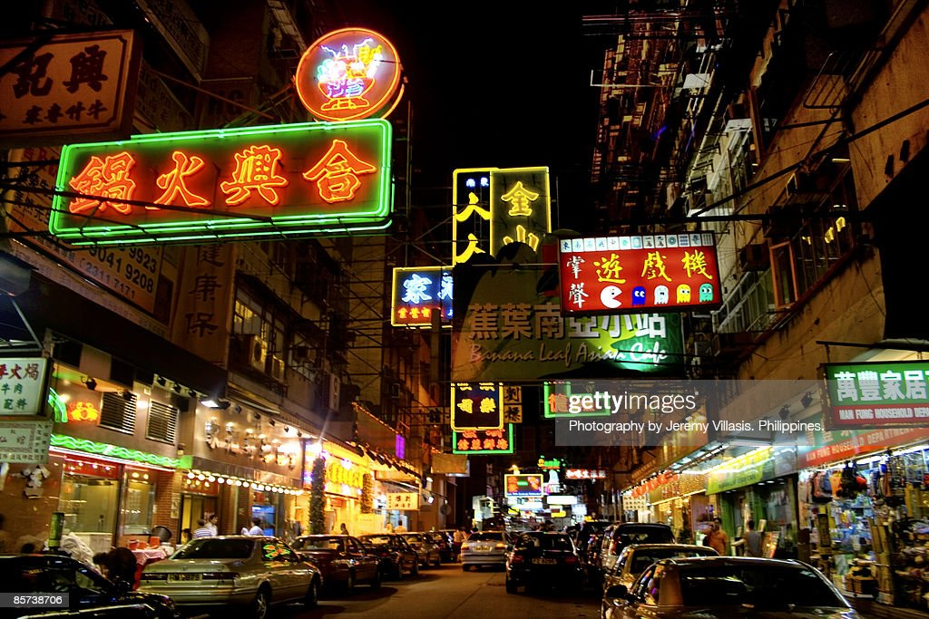 Neon Lights : Foto de stock